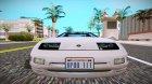 Nissan Fairlady Z Twinturbo 1993 для GTA San Andreas вид слева