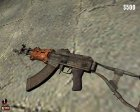 Chinese Assault Rifle for Mafia: The City of Lost Heaven right view