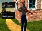 Пак золотого оружия для GTA San Andreas вид слева