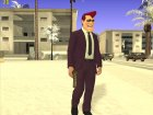 Skin GTA V Online в маске for GTA San Andreas