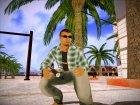 Aztec (GTA V) для GTA San Andreas вид сверху