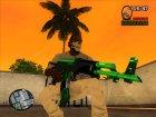 Пак зелёного оружия для GTA San Andreas вид изнутри