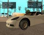 Chevrolet Corvette C6 в стиле SA for GTA San Andreas right view