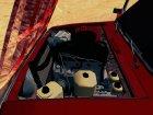 ВАЗ 2106 V3 для GTA San Andreas