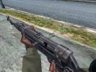 MP40 из Medal of Honor Airborne для GTA San Andreas вид изнутри