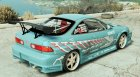 Honda Integra DC2 - BOMEX Tuned for GTA 5 top view