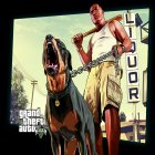 GTA V loading screens for GTA San Andreas left view