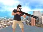 Дробовик HD for GTA San Andreas inside view