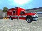 Пак государственной службы(by SkillBoy) для GTA San Andreas вид слева
