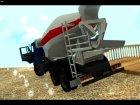 КамАЗ 65115 Автобетоносмеситель for GTA San Andreas top view