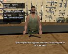 Pak HD arms