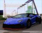 Lamborghini Aventador LP700-4 AVSM для GTA San Andreas