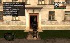 """Дегтярёв в улучшенном комбинезоне """"Долга"""" для GTA San Andreas вид слева"""