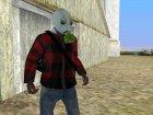Soviet gas mask