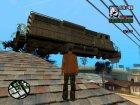 Эксперимент для GTA San Andreas вид сбоку