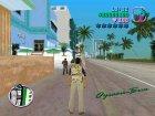 Одежда из Сан Андреса II для GTA Vice City вид слева