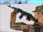 Contract Wars AK-74 for GTA San Andreas inside view