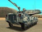 Зимний Камуфляж для Rhino for GTA San Andreas top view