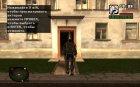 Дегтярёв в экзоскелете бандитов из S.T.A.L.K.E.R for GTA San Andreas top view