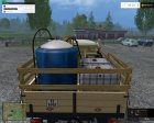 UAZ-452 v1.0 for Farming Simulator 2015 side view