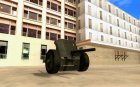 Полковая пушка 53-К 45мм for GTA San Andreas inside view