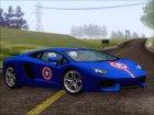 Lamborghini Aventador LP700 2012 Captain America для GTA San Andreas вид слева