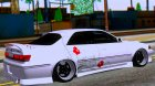 Toyota Mark II 100 для GTA San Andreas вид слева