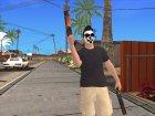 Обрез HD для GTA San Andreas вид изнутри