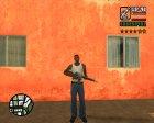 Выбор оружия по ID для GTA San Andreas вид сзади слева