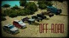 Пак автомобилей от OatMeal'а для GTA San Andreas вид сверху