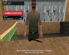Стандартный пак оружия в HD for GTA San Andreas left view