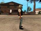 Террорист в бронежелете for GTA San Andreas rear-left view
