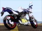 Yamaha Vixion Advance Lominous White for GTA San Andreas top view