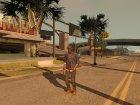 Анимации из Watch Dogs 2 (2017) для GTA San Andreas вид сзади слева