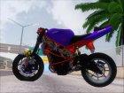 Kawasaki Ninja Zx 6R Stunter для GTA San Andreas вид сбоку