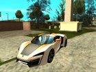 FnF 7 Lykan Hypersport для GTA San Andreas вид слева