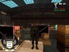 Stalker Arena