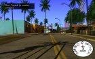Уникальный спидометр с МЕМАМИ для GTA San Andreas вид слева