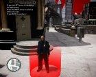 Форма полиции Сан-Франциско для GTA 4 вид слева