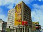 GTA V Billboards для GTA San Andreas вид сзади слева