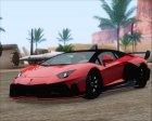 Lamborghini Aventador LP700-4 AVSM для GTA San Andreas вид сзади слева
