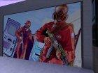 Дверь гаража текстура GTA V для GTA San Andreas вид сбоку