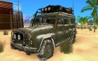 UAZ-31519 winter version of COD MW 2
