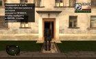"Дегтярёв в экзоскелете ""Долга"" из S.T.A.L.K.E.R for GTA San Andreas top view"