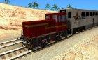Локомотив LDH 18 для GTA San Andreas вид слева