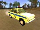 "ВаЗ 21011 ""Полиция"" for GTA San Andreas left view"