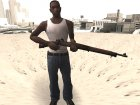 Springfield M1093A3 for GTA San Andreas rear-left view