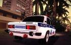 ВАЗ 2106 Полиция for GTA San Andreas rear-left view