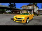 Chevrolet Highly Rated HD Cars Pack для GTA San Andreas вид изнутри