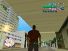 Monster 4 for GTA Vice City rear-left view